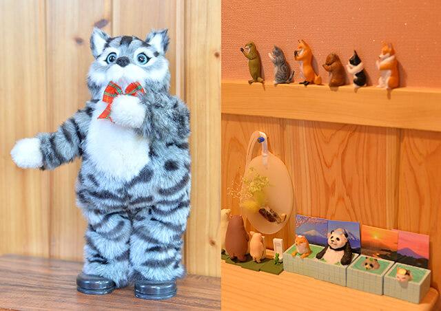 猫めぐり オレンジハット 動物人形
